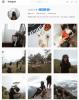 Nadine Lustre - Pinoy on Instagram