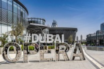 Dubai Opera Dress Code: From Dubai's Best Dressed